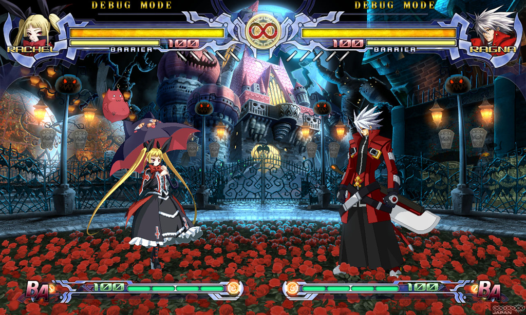 Two figures stand in an arena with a manor in the background. Their portraits and health bars are at the top of the screen.