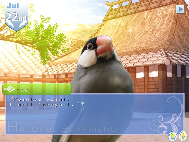 A pigeon stands in front of a house. Dialogue reads 'Koshiba Azami. I sell takoyaki.'. Text reads 'July 22nd.'.