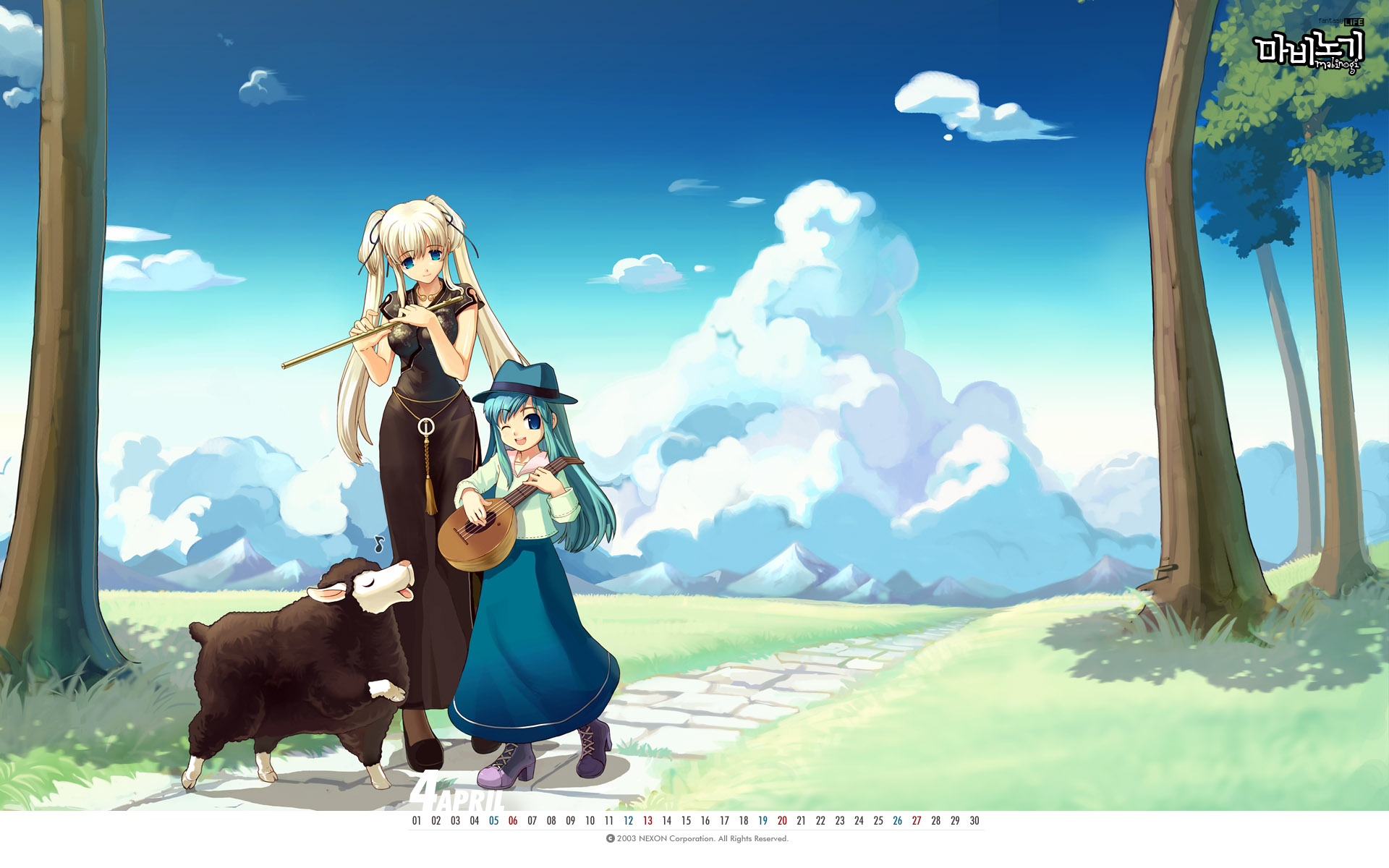 A femme looking adult playing a flute and femme looking child playing a ukelele standing outdoors with a sheep.