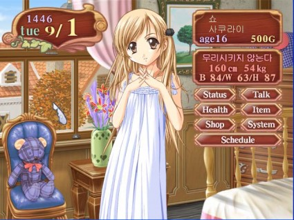 A feminine figure stands in a bedroom with several buttons overlayed, which read: status, talk, health, item, shop, system, and schedule.