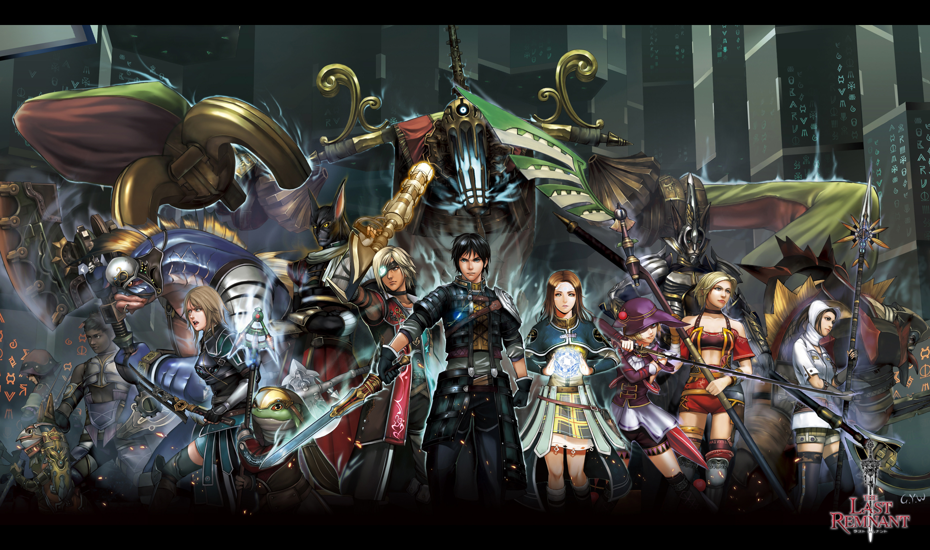 A group of people and creatures holding swords and other weapons, with two large robot creatures behind them in front of a city.